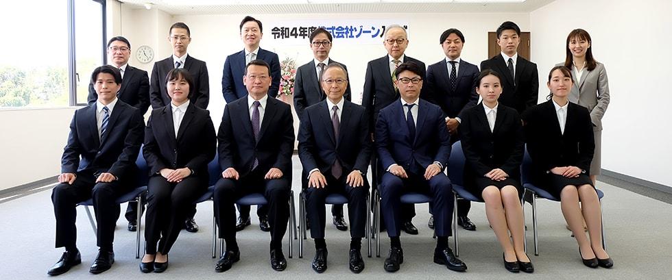 平成27年 株式会社ゾーン入社式|本社会議室
