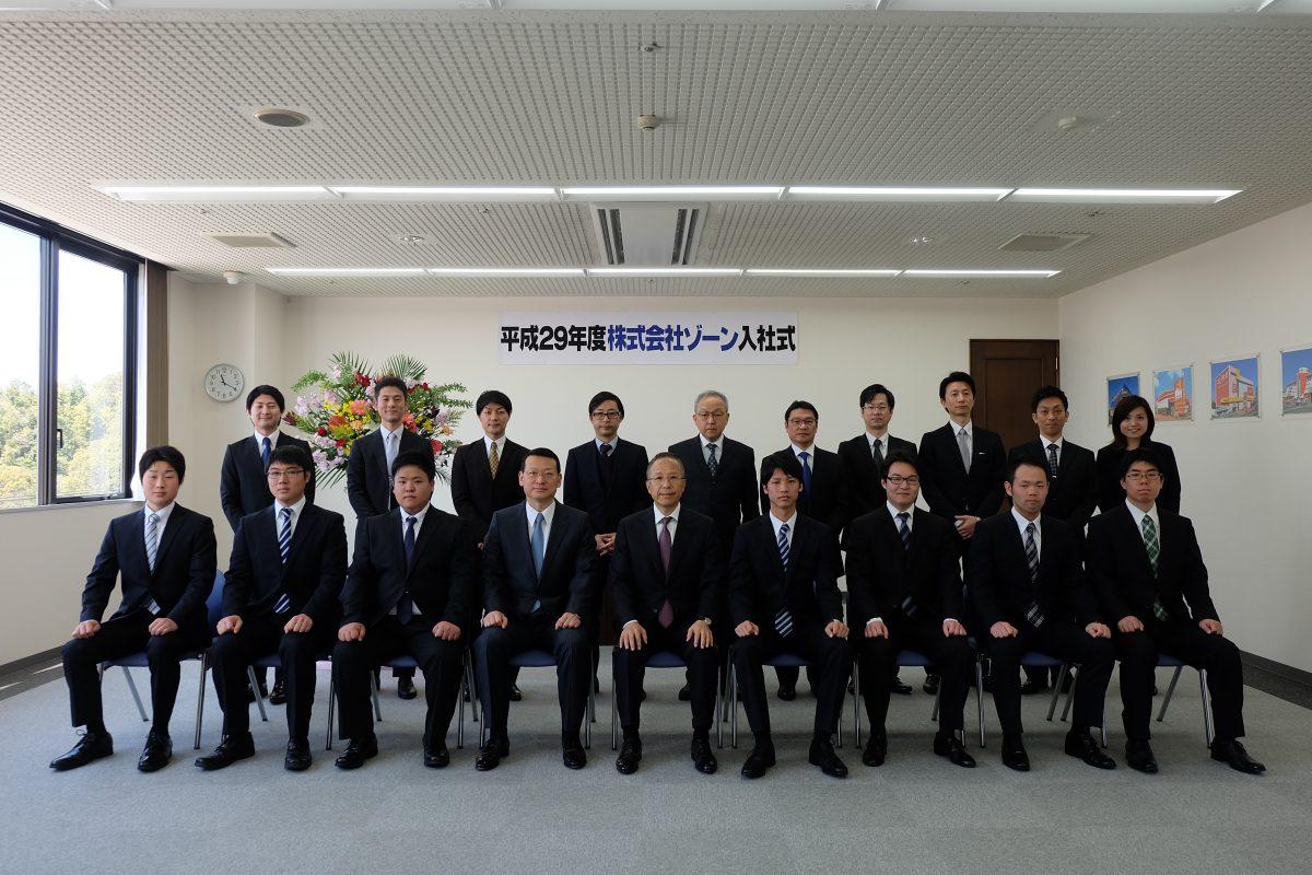 22期新入社員写真